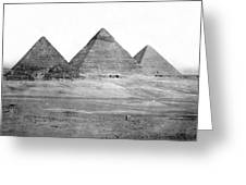 Egyptian Pyramids - C 1901 Greeting Card