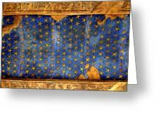 Egyption Night Sky Greeting Card