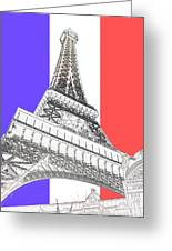 Eiffel De Gaul Greeting Card