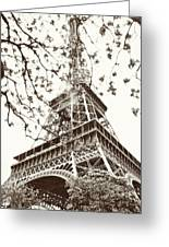 Eiffel Fame Greeting Card by Linde Townsend