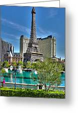 Eiffel Tower And Reflecting Pond Greeting Card