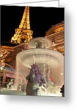 Eiffel Tower Las Vegas Greeting Card