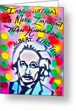 Einstein Imagination Greeting Card