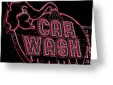 Elephant Car Wash Neon Greeting Card