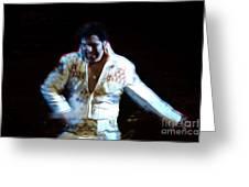 Elvis Is Alive Greeting Card