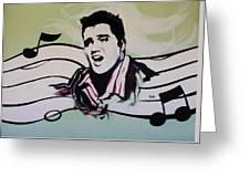 Elvis Greeting Card