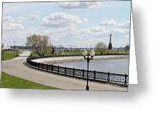 Embankment Greeting Card