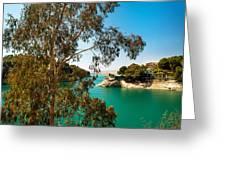 Emerald Lake With Duke House I. El Chorro. Spain Greeting Card