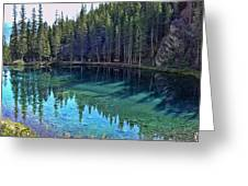 Emerald Mountain Pond Greeting Card