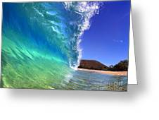 Emerald Wave Greeting Card