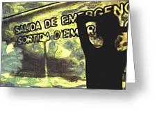 Emergency Exit - Arte Silueta Tren Greeting Card