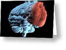 Emotional Intelligence, Computer Artwork Greeting Card