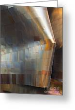 Emp Abstract Fold Greeting Card
