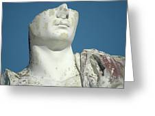 Emperor's Bust Greeting Card