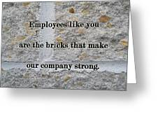 Employee Service Anniversary Thank You Card - Cement Wall Greeting Card