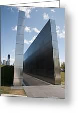 Empty Sky Memorial 1 Greeting Card