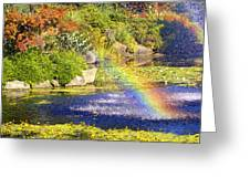 End Of The Rainbow Greeting Card