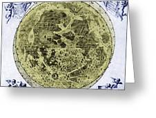 Engraving Of Moon, 1645 Greeting Card by Science Source