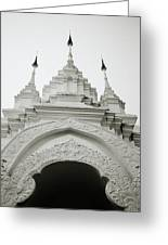 Entrance To Wat Suan Dok Greeting Card