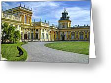 Entrance To Wilanow Palace - Warsaw Greeting Card