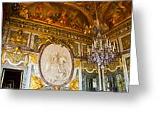 Entryway To The Hall Of Mirrors Greeting Card