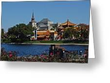 Epcot China And Norway Greeting Card