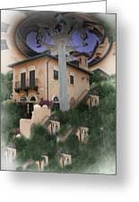Escher's Dream Greeting Card