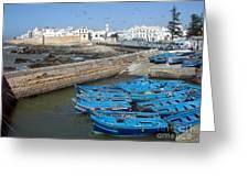 Essaouira Morocco Greeting Card