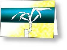 Essence Yellow Greeting Card
