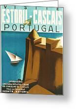 Estoril Cassais Greeting Card