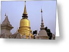 Ethereal Chedi Greeting Card
