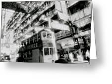 Ethereal Hong Kong  Greeting Card