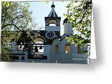 Euthimiev Monastry 44 Greeting Card