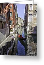 Even A Gondolier Has To Take A Break Greeting Card