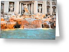 Evening At Trevi Fountain Greeting Card