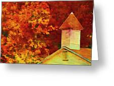 Exaggerated Fall Greeting Card