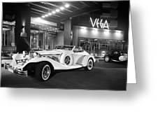 Excalibur Series Iv Roadster 1 Greeting Card