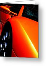 Exotic Lamborghini Greeting Card