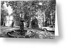 Experimental Medicine Institute, Russia Greeting Card