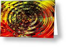 Extra Sensory Perception Greeting Card
