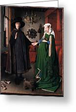 Eyck: Arnolfini Marriage Greeting Card