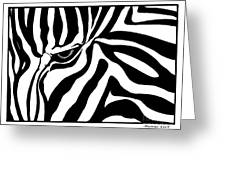 Eye Of The Zebra Greeting Card