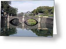 Eyeglass Bridge Greeting Card