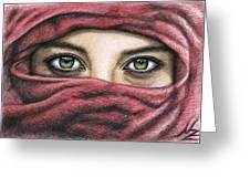 Eyes Magic Greeting Card
