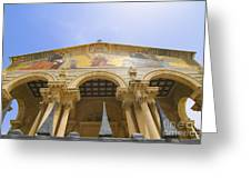 facade of Church of all Nations Jerusalem Greeting Card