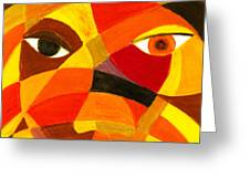 Face 45 Greeting Card