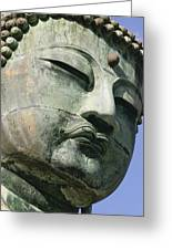 Face Of The Daibutsu Or Great Buddha Greeting Card