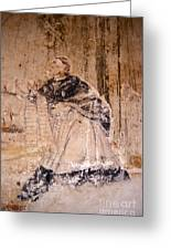 Faded Religious Mural Mexico Greeting Card