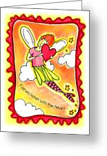 Fairies Litsten With The Heart  Greeting Card