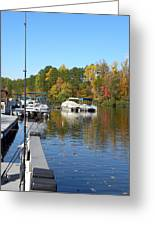 Fall Fishing Break Greeting Card
